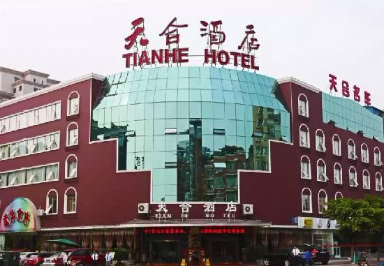 Tian He Hotel