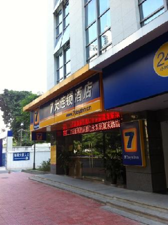 7 Days Inn Xiamen Xiahe Road