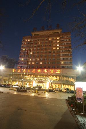 Photo of Traffic Business Hotel Taiyuan