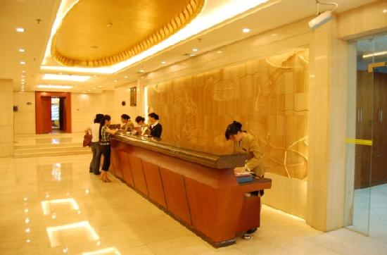 Photo of Jiangxi Guomao Hotel Nanchang
