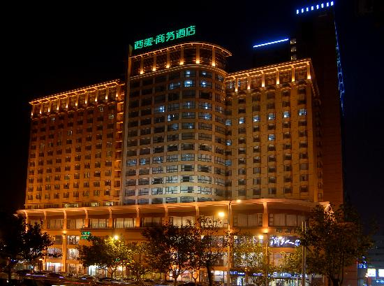 Xi Mei Business Hotel