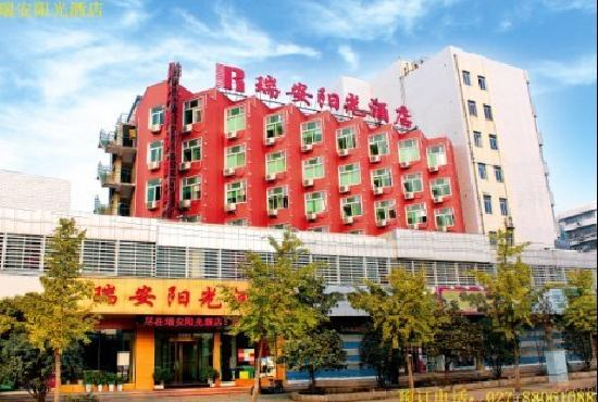 Rui'an Sunshine Hotel