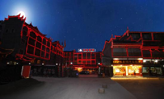 Photo of Phoenix Zhengfu Hotel Fenghuang