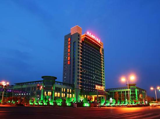 Jurong Shuguang International Hotel