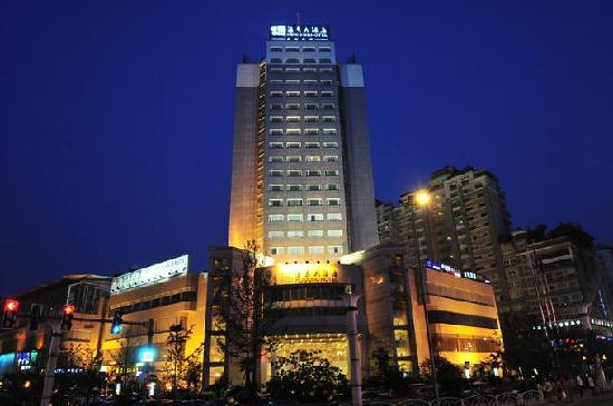 Photo of Huidong Hotel Zigong