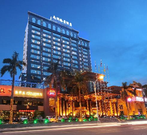 Photo of Nanyang Seascape Hotel Zhuhai