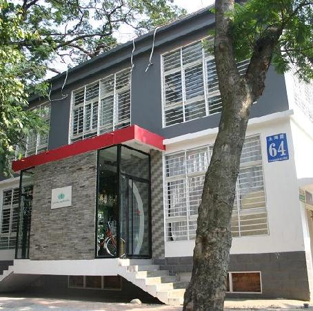 Photo of Lotusland Hostel Nanning