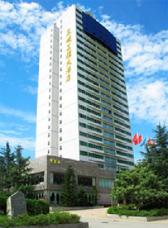Yichang Three Gorges Project Hotel: 外观