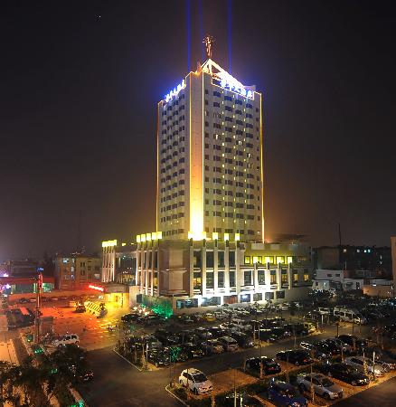 Photo of Rong Hua Hotel Linyi