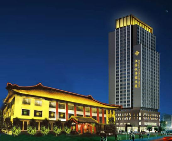 Photo of Jiangsu Yishiyuan Hotel Nanjing