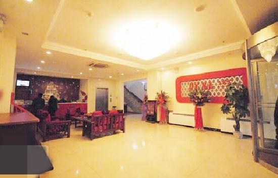 Weilai Holiday Hotel