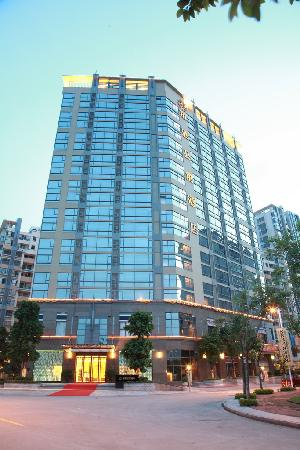 Photo of Huahong Hotel Zhongshan