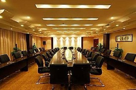 Photo of Shengda International Hotel Hefei