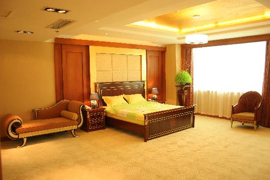 Photo of Hengji Haitian Hotel Linyi