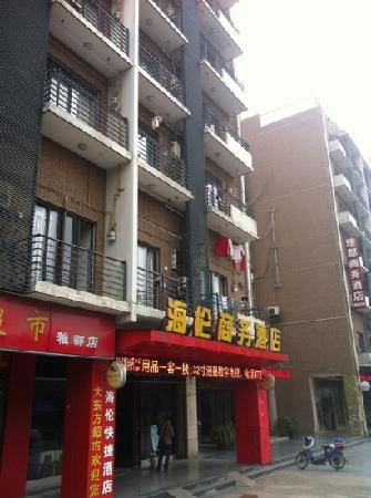 Hailun Business Hotel Jinjiang District