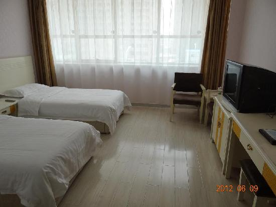 Photo of Xianhai Holiday Hotel Weifang