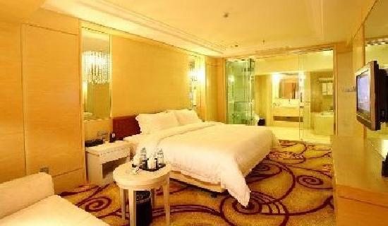 Photo of Apollo Regalia Hotel Yueyang