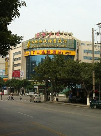 7 Days Inn Xiamen Airport Xianglu