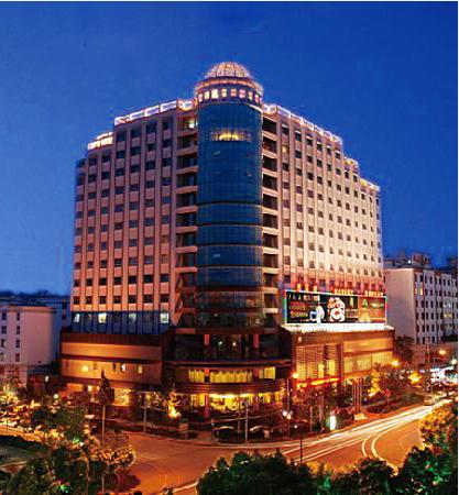 Dynasty International Hotel