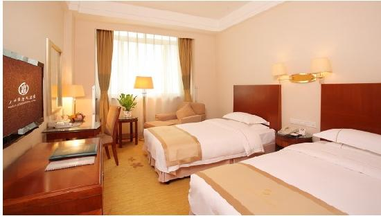 Photo of Shaolin International Hotel Dengfeng