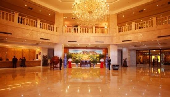 Zhengyan International Hotel