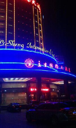 Lisheng International Hotel