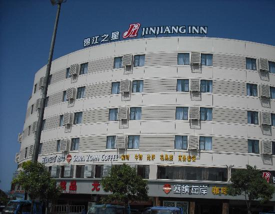 ‪Jinjiang Inn Ningbo Passenger Traffic Center‬
