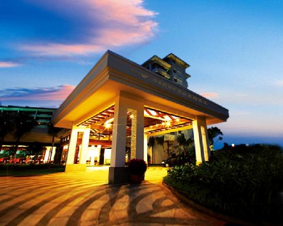 Photo of West Coast Hotspring Hotel Hainan Haikou