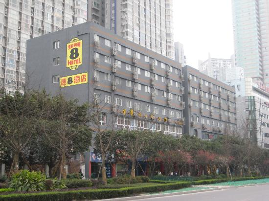 Photo of Super 8 Chongqing Shiqiaopu