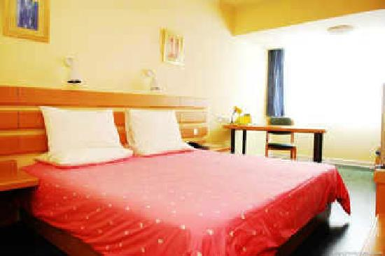 Home Inn (Jining Guhuai Road)