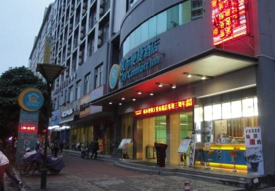Photo of City Convenience Inn(Nanning You'ai)