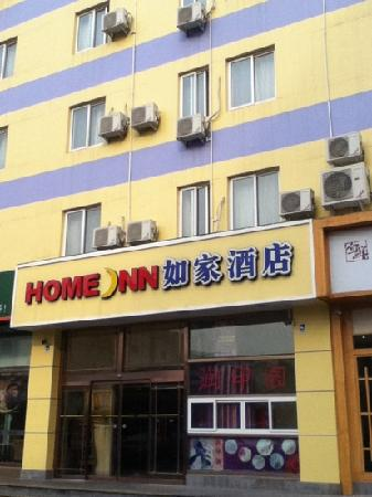 Home Inn Beijing Yansha Sanyuan East Bridge