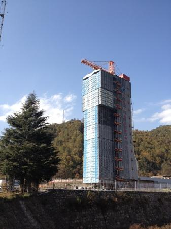 Satellite Launch Center of Xichang