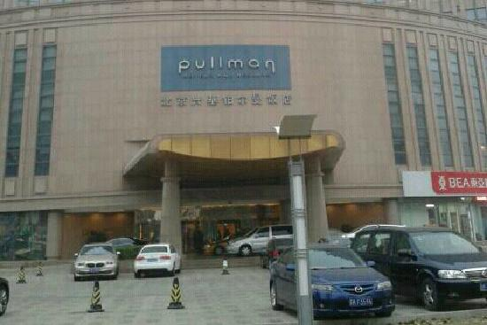 Pullman Beijing South: 