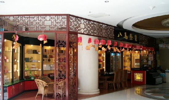 Youth Holiday Hotel (Beijing Yizhuang): 照片描述
