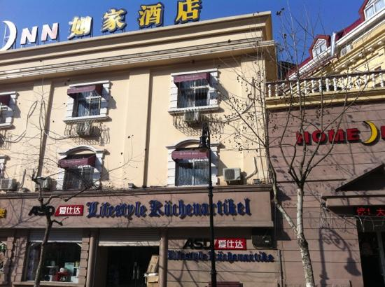 Home Inn Qingdao Guantao Road Germany Fengqing Street