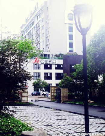 Jingjiang Inn (Jinhua Binhong Road)