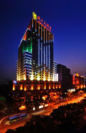 Photo of Hongguang Jianguo Hotel Wuhan