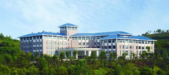 Photo of Banshan Hotel Yichang