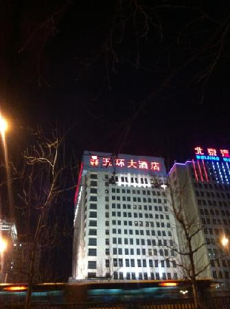 Fifth Ring Hotel Beijing: 五环大酒店