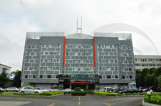 Photo of City Comfort Inn Nanning Keyuan