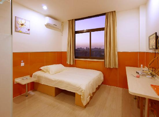 Photo of 99 Inn Shanghai Zhangjiang Road