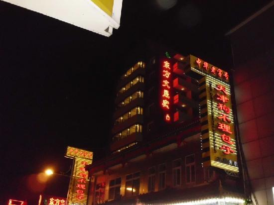 Photo of Dongfang Wensheng Hotel Beijing