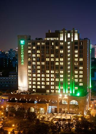 ‪Holiday Inn Beijing Haidian‬