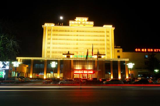 Photo of Daxing Hotel Beijing