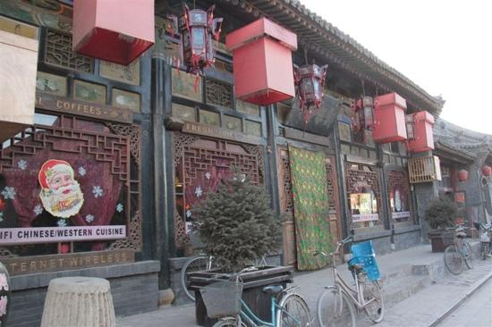 Zhengjia Huayuan Inn Pingyao 2nd
