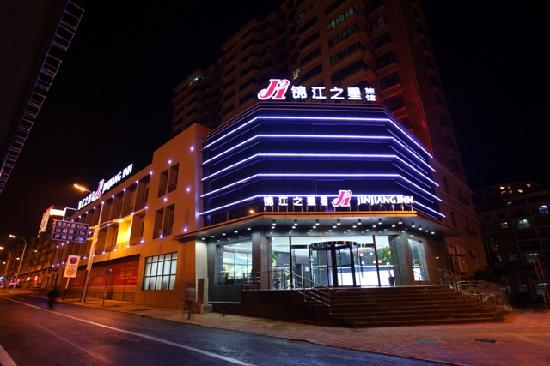Jinjiang Inn Hefei High-tech Zone Changjiang West Road