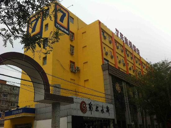 7 Days Inn (Beijing Olympic Village)