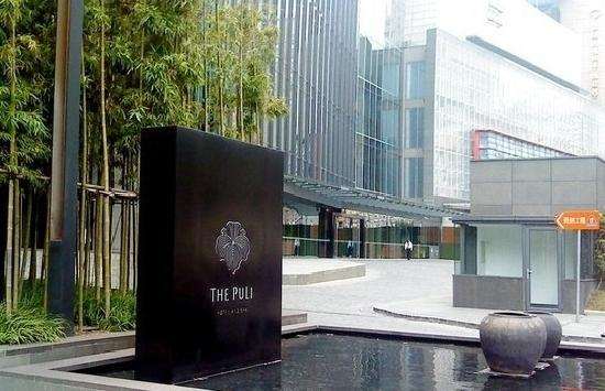 The Puli Hotel and Spa: 璞丽酒店