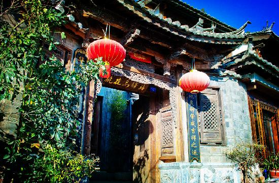Photo of Taohuadao Hostel Lijiang